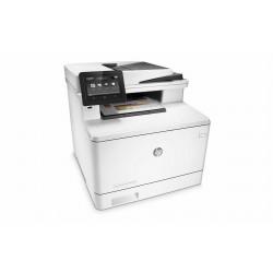 NUEVO PRODUCTO EN PORTAFOLIO HP Multifuncional LaserJet Color M477FDW MFP DUPLEX Multifuncional  B/N